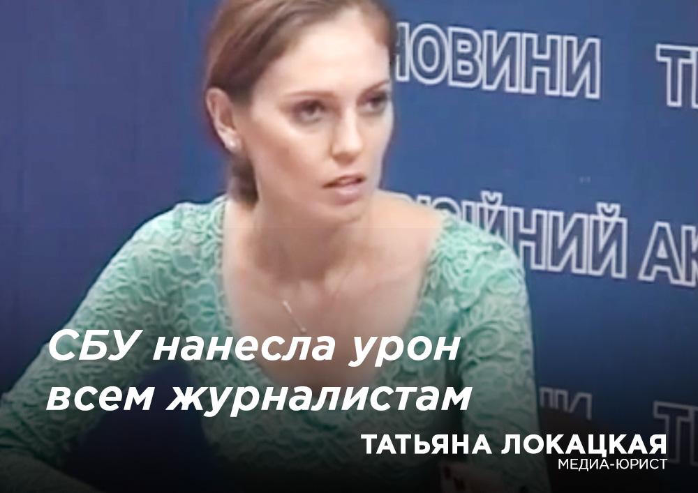 Татьяна Локацкая о задержании Олега Деренюги