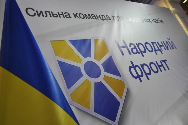 """""""Народний фронт"""" найкраще відвідував засідання Верховної Ради, - дослідження КВУ"""