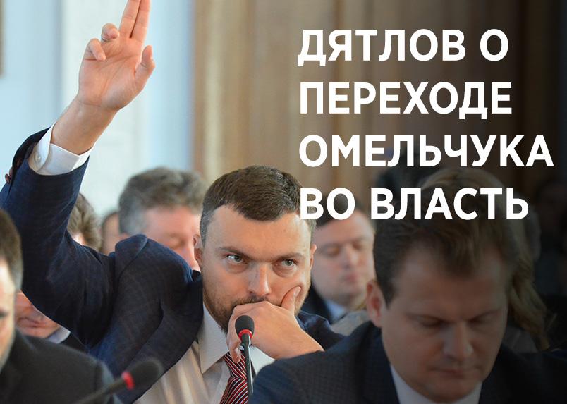 Интервью Дятлова