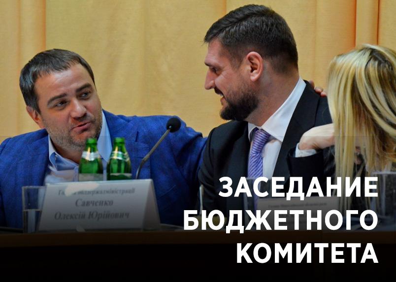НикВести — Новости Николаева Гривен Символ