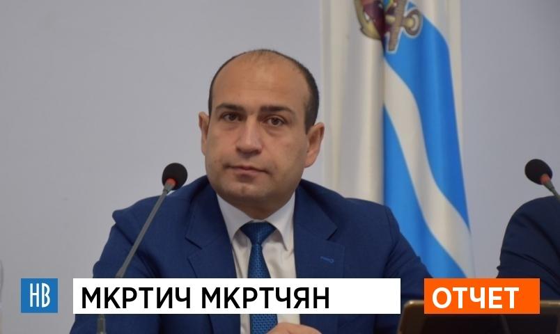 Мкртич Мкртчян