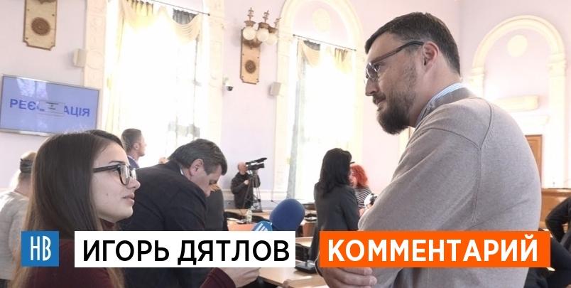Игорь Дятлов