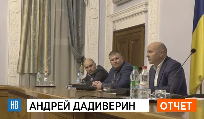 Андрей Дадиверин