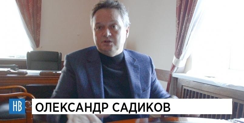 Александр Садыков