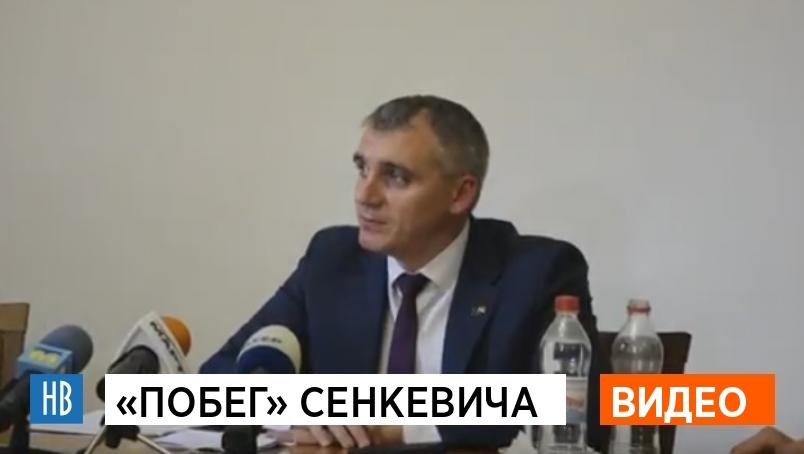 «Побег» Сенкевича