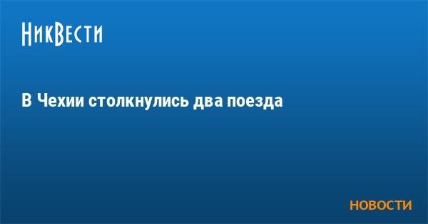 Ж д билеты москва днепропетровск плацкарт
